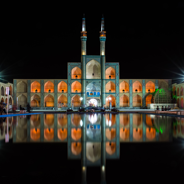 Architecture Photography - Amir Chakhmaq complex