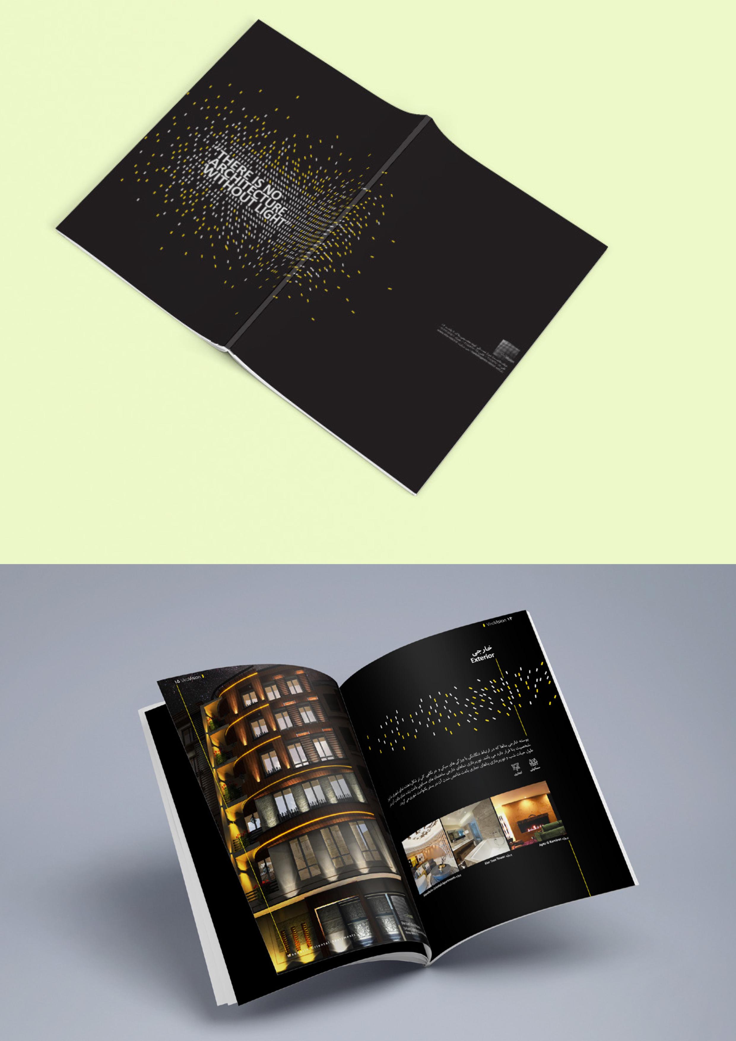 کاتالوگ طراحی نور