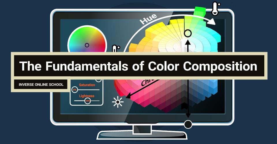 دوره آنلاین مبانی ترکیببندی رنگ