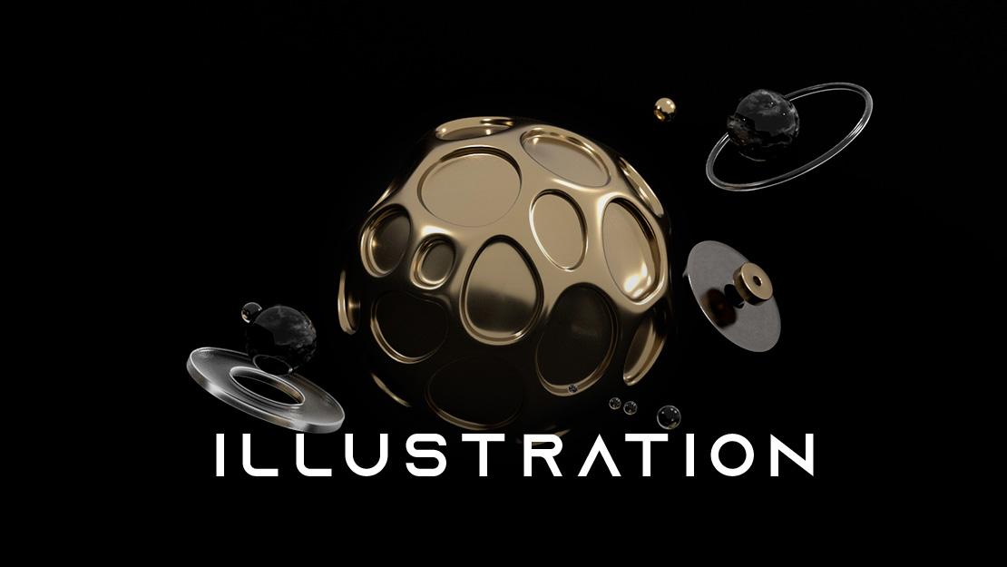 کارگاه Illustration