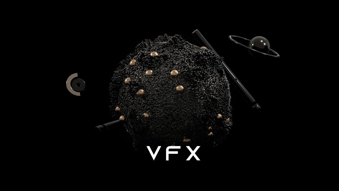 کارگاه VFX