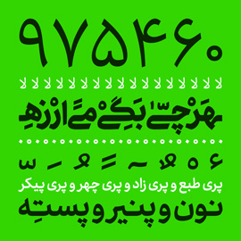 دوره طراحی حروف