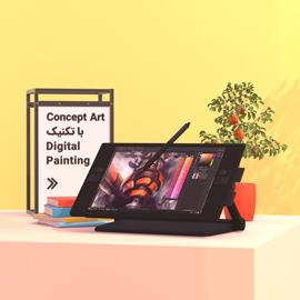 دوره Concept Art با تکنیک Digital Painting