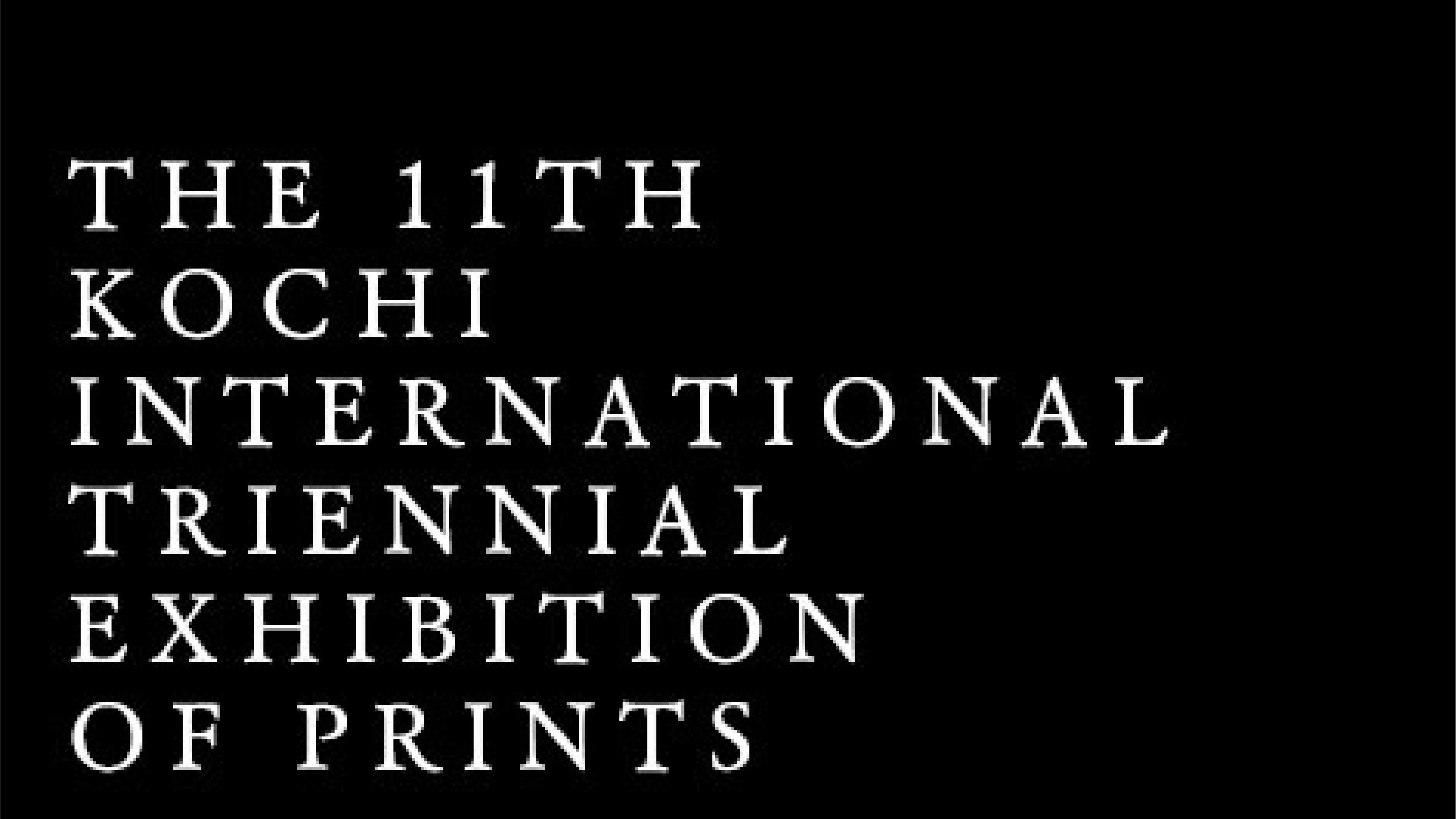 فراخوان یازدهمین نمایشگاه چاپ کوچی