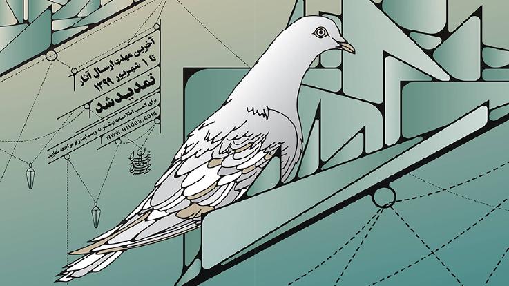 فراخوان سومین هفته طراحی جواهر تهران