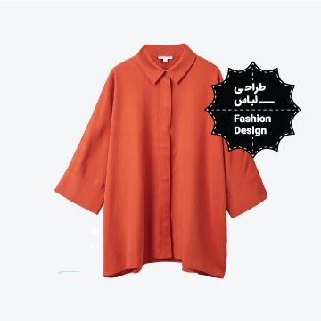 رشته طراحی لباس